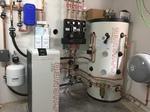 Ochsner Wärmepumpe bei Grossmann Wohnbau in Altensteig. Installiert von Hiller Haustechnik aus Neubulach